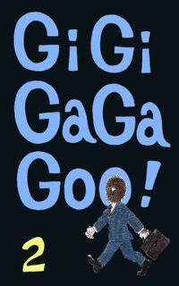ギギ・ガガ・グー! 2