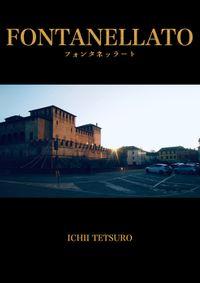 FONTANELLATO〜フォンタネッラート風景写真集〜
