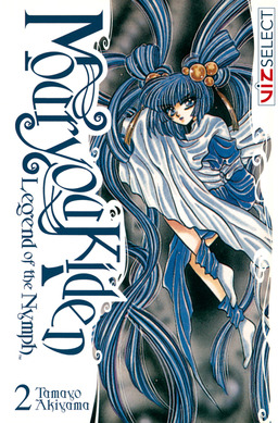 Mouryou Kiden: Legend of the Nymph, Vol. 2