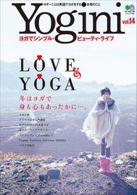 Yogini(ヨギーニ) Vol.14