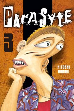 Parasyte 3-電子書籍