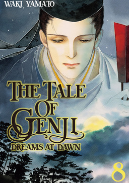 The Tale of Genji: Dreams at Dawn 8