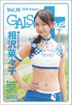 GALS PARADISE plus Vol.36 2018 August