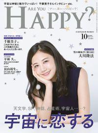 Are You Happy? (アーユーハッピー) 2018年10月号