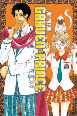 Gakuen Prince Volume 6-電子書籍