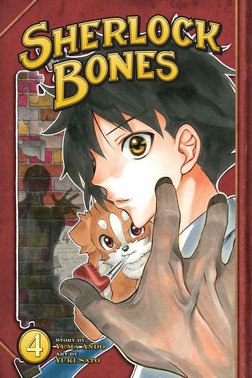 Sherlock Bones 4-電子書籍