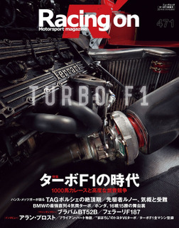 Racing on No.471-電子書籍