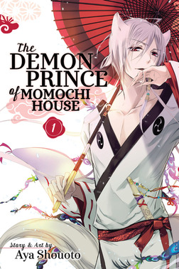The Demon Prince of Momochi House, Volume 1-電子書籍
