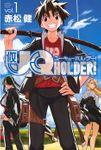 【20%OFF】UQ HOLDER!【1~22巻セット】