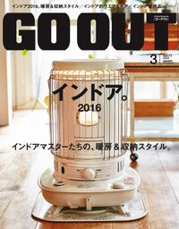 OUTDOOR STYLE GO OUT 2016年3月号 Vol.77