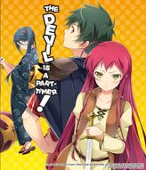 The Devil Is a Part-Timer!, Vol. 1: Bookshelf Skin