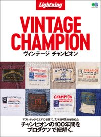 Lightning Archives VINTAGE CHAMPION ヴィンテージ チャンピオン
