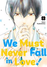 We Must Never Fall in Love! 5