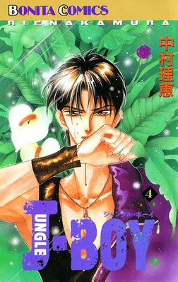 JUNGLE BOY(4)-電子書籍