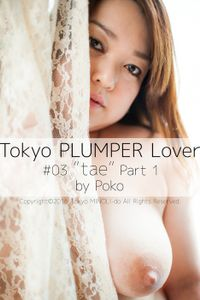 "Tokyo PLUMPER Lover #03 ""tae"" Part1【ぽっちゃり女性の写真集】"