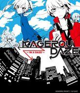 Kagerou Daze, Vol. 1 (manga): Bookshelf Skin [Bonus Item]