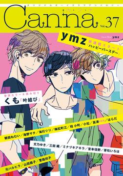 オリジナルボーイズラブアンソロジーCanna Vol.37-電子書籍