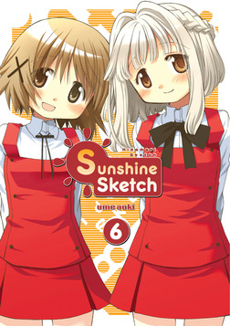 Sunshine Sketch, Vol. 6-電子書籍