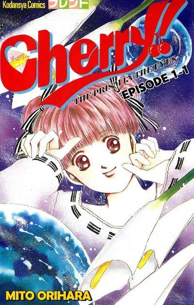 Cherry!, Episode 1-1