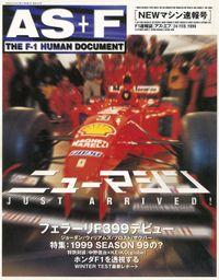 AS+F(アズエフ)1999 NEWマシン速報号