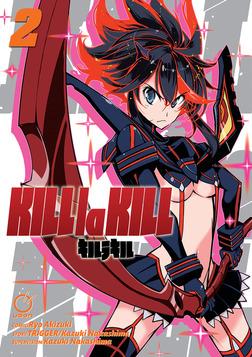 Kill la Kill Vol.2-電子書籍