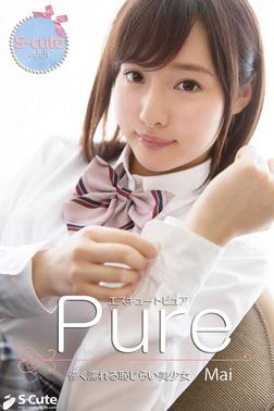【S-cute】ピュア Mai 儚く濡れる恥じらい美少女 adult-電子書籍