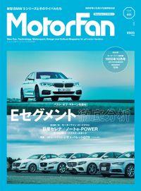 自動車誌MOOK  MotorFan Vol.5