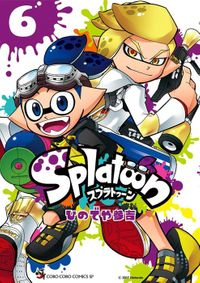 Splatoon(6)