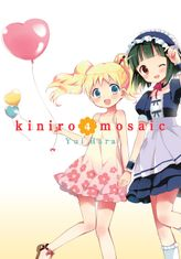 Kiniro Mosaic, Vol. 4