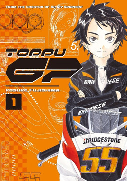 Toppu GP Volume 1