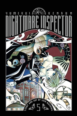 Nightmare Inspector: Yumekui Kenbun, Vol. 5
