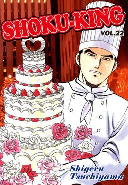 SHOKU-KING, Volume 22