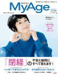 MyAge 2021 Spring