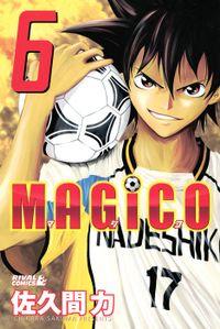 MAGiCO(6)