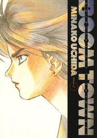 BOOM TOWN(Jコミックテラス)