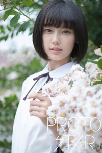 PROTO STAR 加藤小夏 vol.1