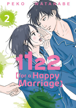 1122: For a Happy Marriage 2