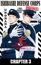 ISHIBASHI DEFENSE CORPS INDIVIDUAL (Yaoi Manga), Chapter 3