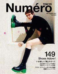 Numero TOKYO(ヌメロトウキョウ) 2021 年 9 月号 [雑誌]