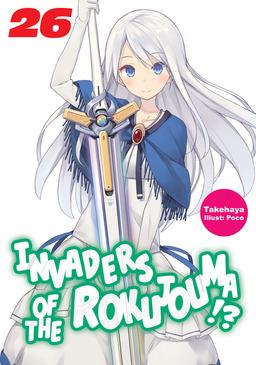 Invaders of the Rokujouma!? Volume 26