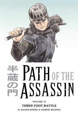 Path of the Assassin Volume 12: Three Foot Battle-電子書籍