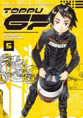 Toppu GP 5