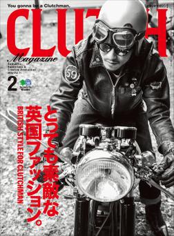 CLUTCH Magazine Vol.71-電子書籍