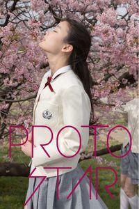 PROTO STAR 吉倉あおい vol.3
