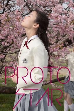 PROTO STAR 吉倉あおい vol.3-電子書籍