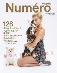 Numero TOKYO(ヌメロトウキョウ) 2019 年 07・08月 合併号 [雑誌]