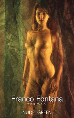 フランコ・フォンタナ『NUDE GREEN』-電子書籍