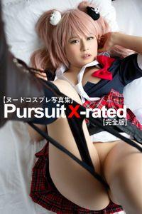 【ヌードコスプレ写真集】Pursuit X-rated【完全版】