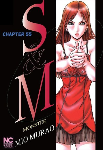 S and M, Chapter 55