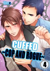 Cuffed ~Cop and Rogue~ 4